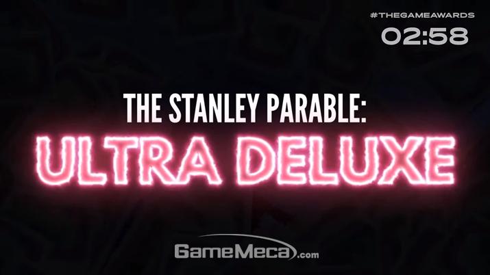 '스탠리 패러블: 울트라 디럭스' 가 공개됐다 (사진출처: 더 게임 어워드 2018 생방송 갈무리)