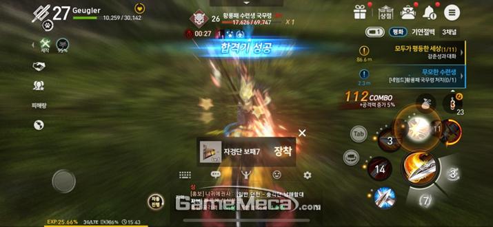 전투 중에 합격기, 금제 등이 있어 순간적인 대응능력도 필요하다 (사진: 게임메카 촬영)