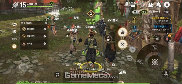 마을에선 사실상 쾌적한 플레이가 불가능한 수준이다 (사진: 게임메카 촬영)