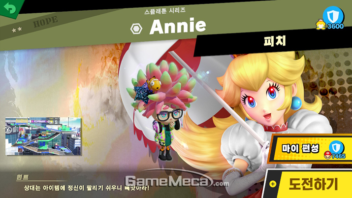 스피릿이 빙의 된 파이터는 해당 스피릿의 특징을 살린 싸움법을 보인다 (사진: 게임메카 촬영)