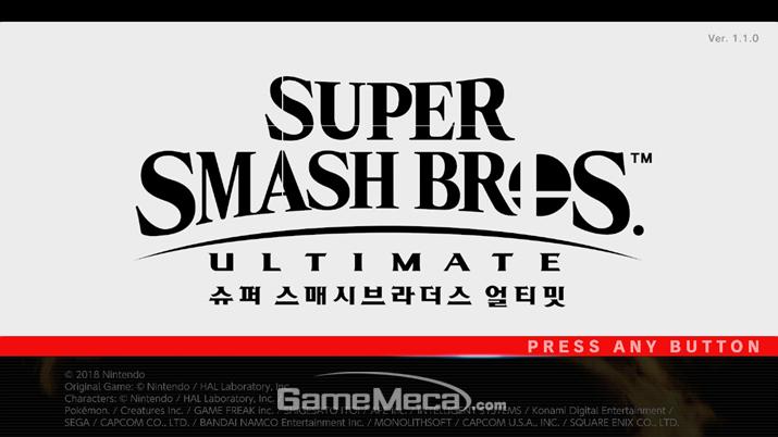 '슈퍼 스매시브라더스 얼티밋' 대기화면 (사진: 게임메카 촬영)