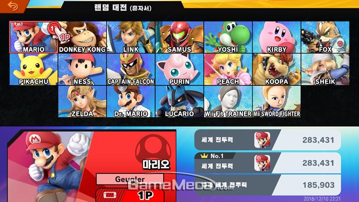 조금만 열심히 플레이 하면 금방 금방 캐릭터가 해금된다 (사진: 게임메카 촬영)