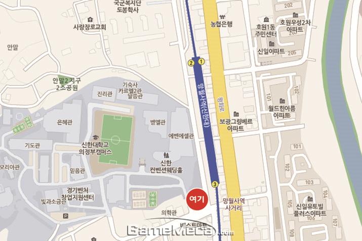 은혜식당 약도 (사진: 게임메카 촬영)