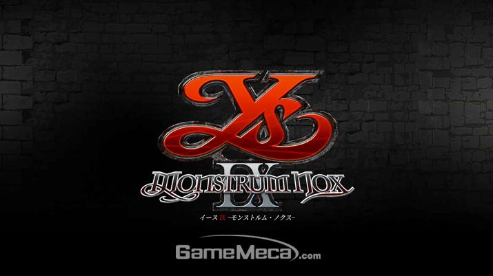 '이스 9: 몬스트럼 녹스'가 공개됐다 (사진출처: 게임 공식 홈페이지)
