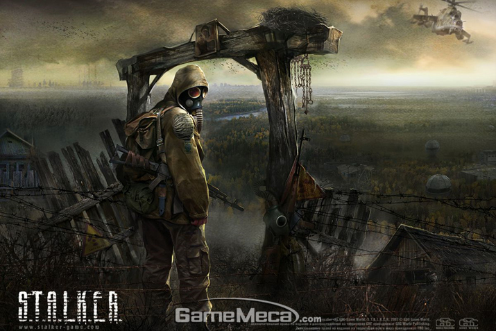 4A 게임즈 개발진이 제작에 참여한 'S.T.A.L.K.E.R.' (사진출처: S.T.A.L.K.E.R. 공식 홈페이지)
