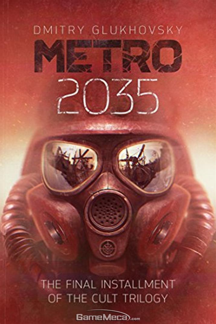 영문판 '메트로 2035' 표지 (사진출처: 아마존)