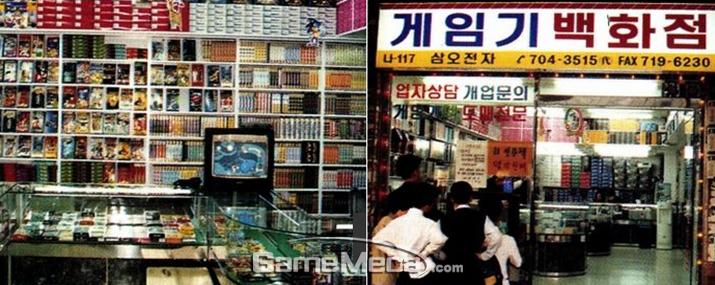 '전국 최대 규모'를 내세운 '게임기 백화점' 매장 모습 (사진출처: 게임메카 DB)