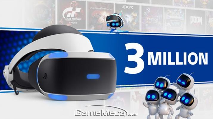 올해 8월 공식적으로 판매량을 공개한 플레이스테이션 VR (사진출처: PS 공식 블로그)