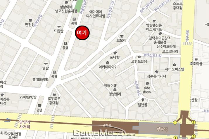 트렌드를 이끌어나가는 서울 홍대에 대형 게임센터가 '또' 있다?