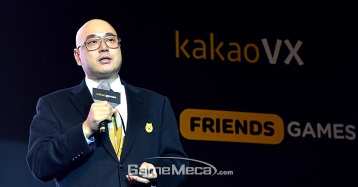 남궁훈 카카오게임즈 대표가 SNS를 통해 신년사를 전했다 (사진제공: 카카오게임즈)