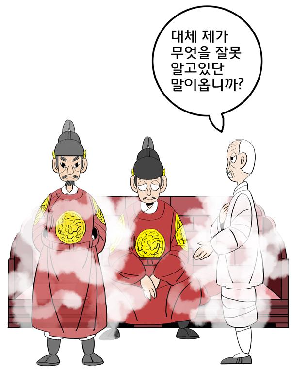 대체역사물로 막힌 속을 뻥 뚫어주는 '왕 그리고 황제' (사진출처: 다음 웹툰)