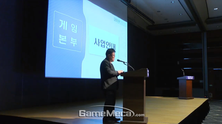한국콘텐츠진흥원이 2019년 지원사업설명회를 진행했다