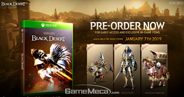 3월 4일 출시되는 '검은사막' Xbox One 버전 (사진제공: 펄어비스)