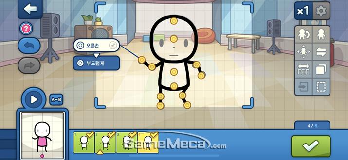 점과 선으로 이루어진 사람 닮은 도형을 여차저차 움직이면 (사진: 게임메카 촬영)