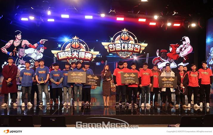'프리스타일 한중대항전 2019'가 한국팀의 우승으로 마무리 됐다 (사진제공 조이시티)