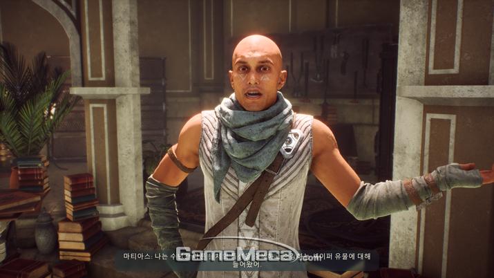 게임은 스토리를 볼 수 있는 1인칭 파트와 (사진: 게임메카 촬영)
