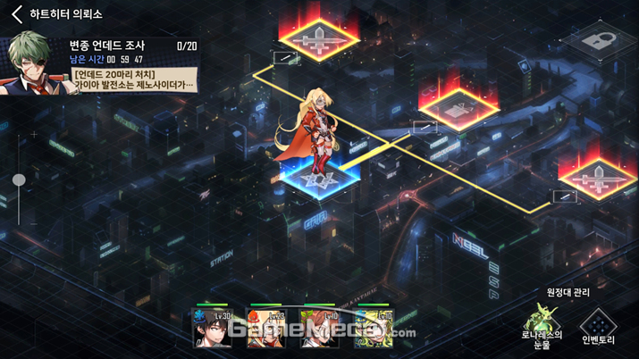 로그라이크 방식의 스테이지 클리어 형태에서도 (사진: 게임메카 촬영)