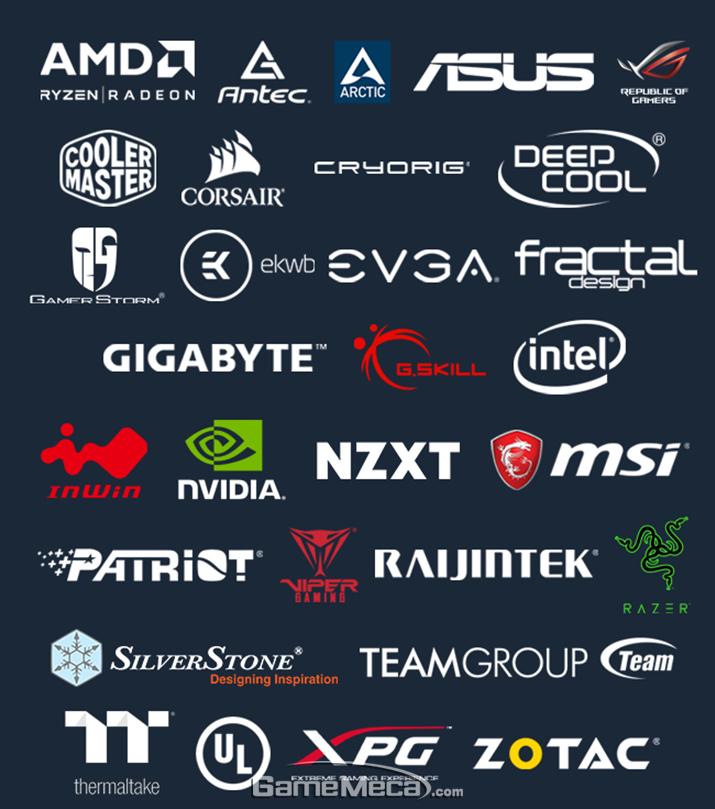 게임 내 등장하는 다양한 하드웨어 부품 제조사들