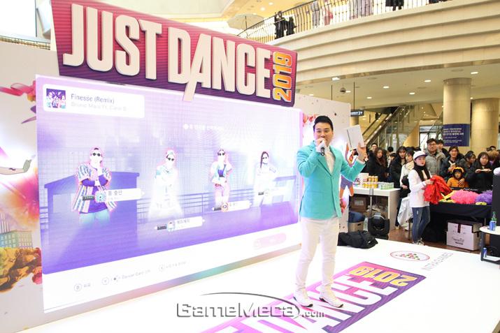바로 '저스트 댄스 2019' 체험회가 열린 것 (사진: 게임메카 촬영)