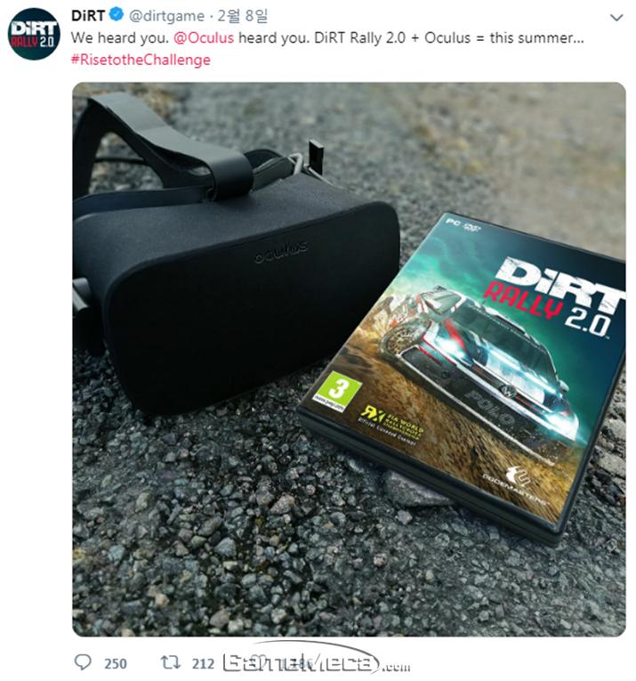'더트 랠리 2' 오큘러스 VR 지원을 발표한 코드마스터즈 (사진출처: 게임 공식 트위터)