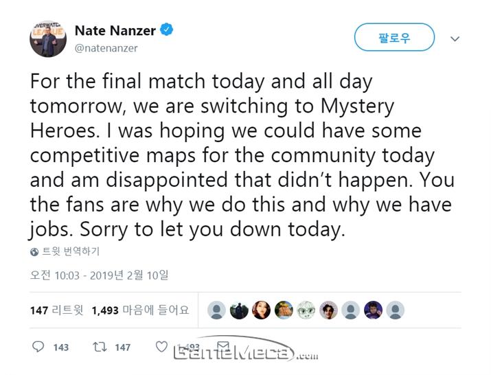 결국 '오버워치 리그' 커미셔너 네이트 낸저가 직접 사과문을 게재했다 (사진출처: 네이트 낸저 트위터)
