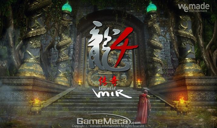 개발 중인 미르4 로고 (사진제공: 위메이드)