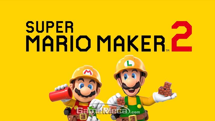 '슈퍼 마리오 메이커 2' 대표 이미지 (사진: 공식 영상 갈무리)