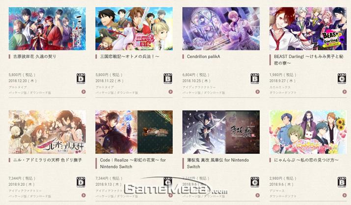 2018년 출시된 다양한 작품들은 물론 (사진출처: 닌텐도 일본 공식 홈페이지)