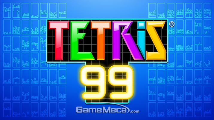 '테트리스 99'가 좋은 반응을 이끌어 내고 있다 (사진출처: 게임 공식 홈페이지)