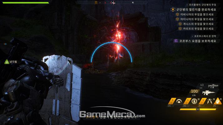 방패를 들고 적의 공격을 몸으로 받아내다가 (사진: 게임메카 촬영)