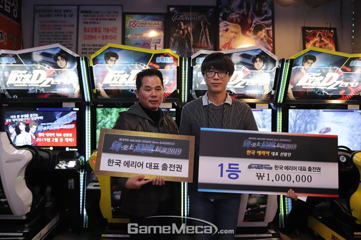 이니셜D 아케이드 스테이지 제로 한국 대표로 선발된 라경수(ROSIA, 우) (사진제공: 유니아나)