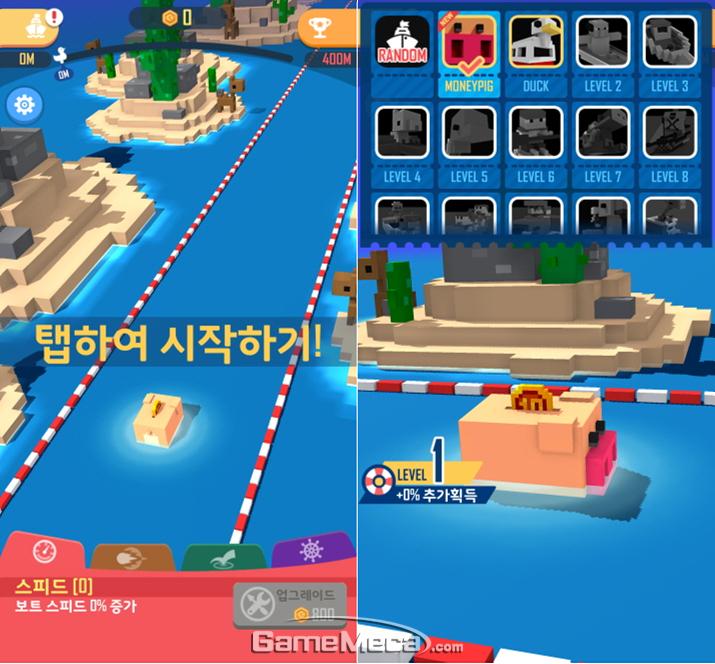 게임을 하다보면 다양한 형태의 배를 모으게 된다 (사진: 게임메카 촬영)