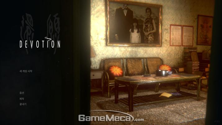 '환원: 디보션' 메인화면 (사진: 게임메카 촬영)