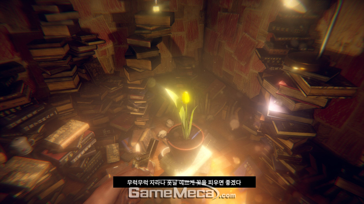 '환원: 디보션'을 대표하는 이미지인 노란 튤립 (사진: 게임메카 촬영)