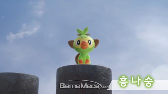 장난기 넘치는 풀타입 꼬마 원숭이 포켓몬 '흥나숭'