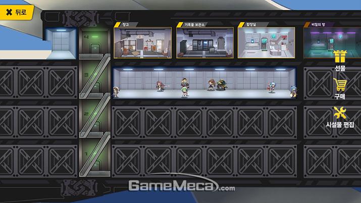마치 'X-COM'의 본부같이 방을 추가해 나가는 재미가 기대된다 (사진: 게임메카 촬영)
