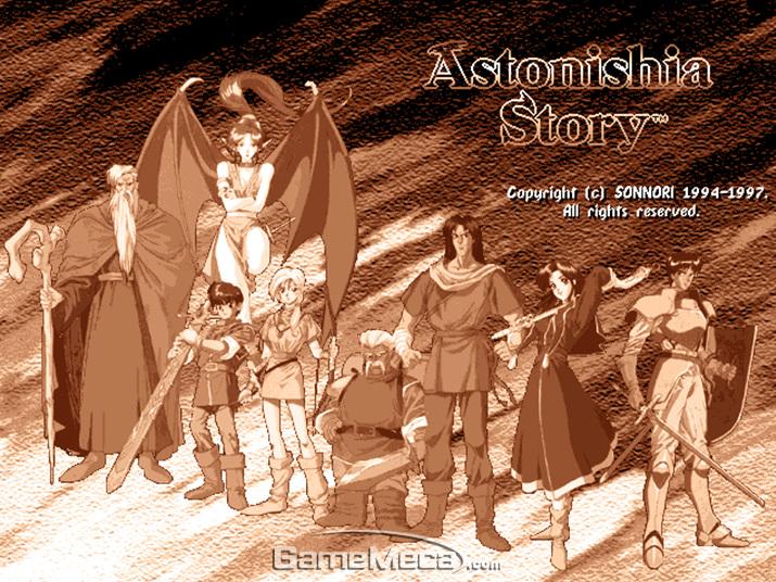 '어스토니시아 스토리' 시작 화면 (사진: 게임 내 영상 갈무리)