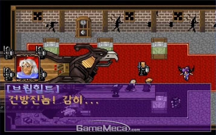 게임 초반 '브륌휠트'는 힘을 잃은 탓에 쇠약한 노인이 되어버린 모습으로 등장한다 (사진출처: 게임 내 영상 갈무리)