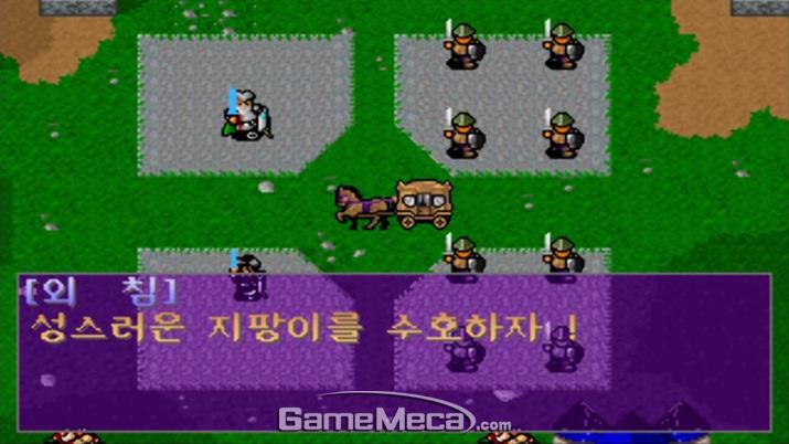 '브륌휠트'의 졸개들에게 빼앗긴 '카이난의 지팡이'를 되찾는 것이 게임의 주된 내용 (사진출처: 게임 내 영상 갈무리)