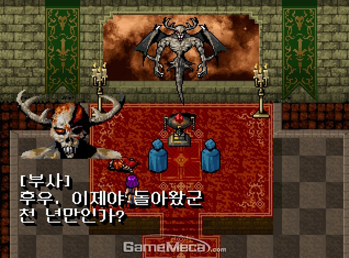'포가튼 사가' 최종 보스인 '부사' (사진출처: 게임 내 영상 갈무리)