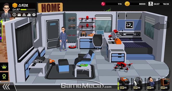 '다운힐 마스터즈' 게임 플레이 화면