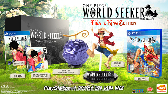 '원피스 월드 시커' PS4 한정판 구성품 (사진제공: BNEK)