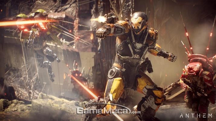 '앤썸'은 올해 최대 기대작이었지만, 현재 혹평을 받고 있다 (사진출처: 게임 공식 사이트)