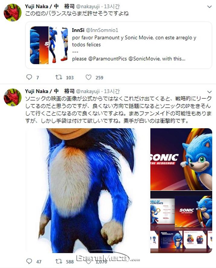 자신의 트위터를 통해 소닉에 대한 아쉬움을 표현했다 (사진출처: 나카유지 트위터)