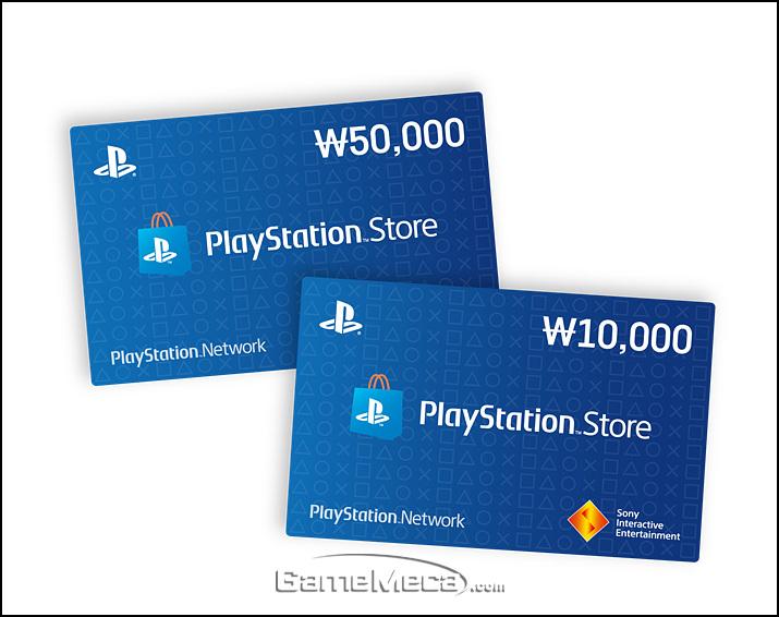 디지털 다운로드를 위해 필수인 PS 스토어 충전 카드 (사진 출처: 플레이스테이션 공시 사이트)