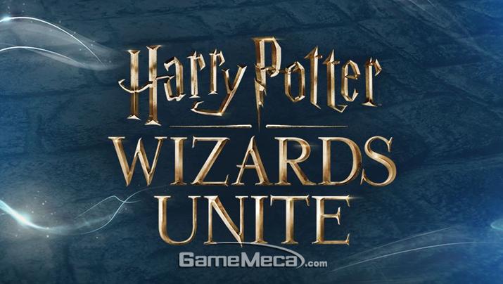 '해리포터: 위자드 유나이트'가 공개됐다 (사진출처: 게임 공식 홈페이지)