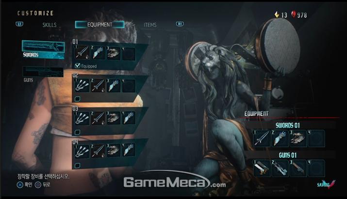 저 수많은 무기를 마음껏 장착하고 나가서 (사진: 게임메카 촬영)