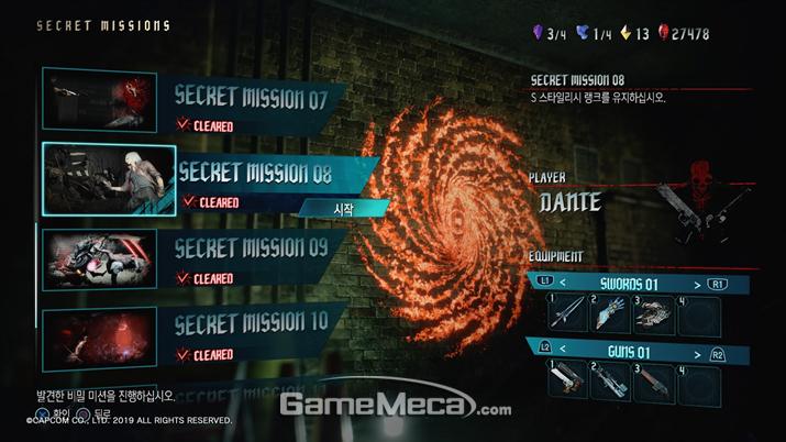 시크릿 미션을 메인메뉴에서 플레이하는 것이 가능하다 (사진: 게임메카 촬영)