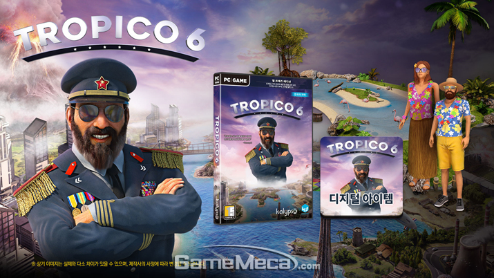 '트로피코 6' PC 한국어판 출시가 14일부터 시작됐다 (사진제공: 에이치투 인터렉티브)
