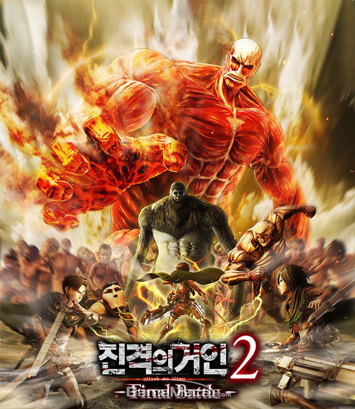 '진격의 거인 2 파이널 배틀' 대표 이미지 (사진제공: 디지털터치)